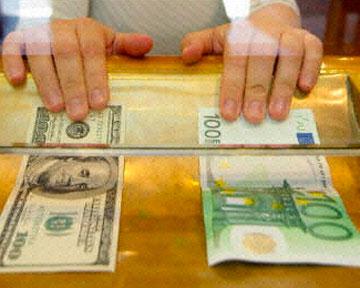Курс евро в январе