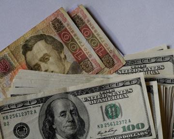 Понижение валютного курса