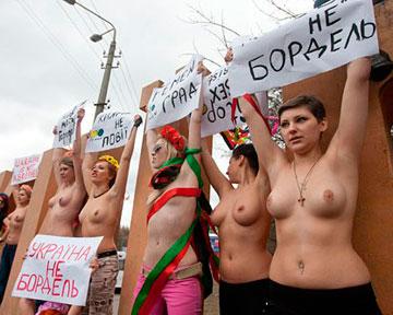 Девушки из Femen зарабатывают по 1000 евро в день, - СМИ