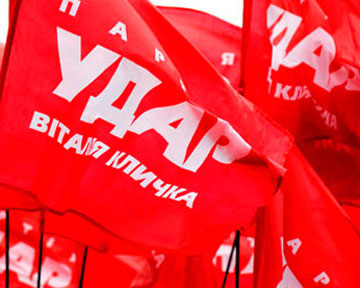 Жителів Хмельницької області закликають долучитися до всеукраїнського страйку