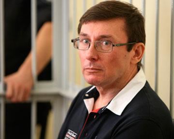 Жена Луценко шокирована обращением Лутковской о помиловании - Цензор.НЕТ 8051