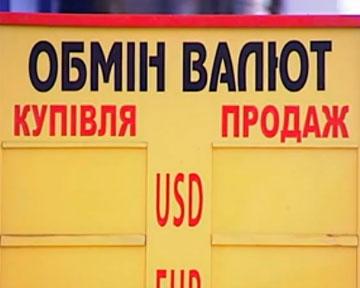 Курс доллара в санкт петербурге