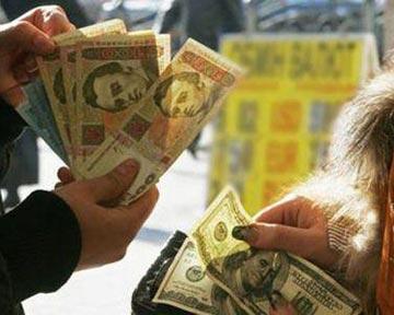 Курс доллара сегодня в обменниках