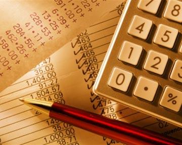 додаток 4 таблиця 1 пенс йний фонд бланк июль 2013