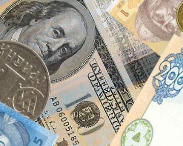 Курс доллара украина нбу