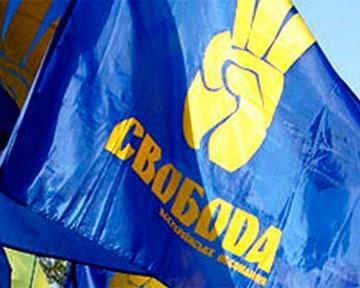Активисты ВО Свобода будут добиваться демонтажа памятного знака на Верецком...
