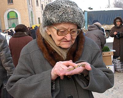 Стало известно, где живут самые обеспеченные украинские пенсионеры