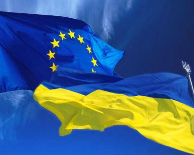 ЕС после Ассоциации снизит для Украины ввозные пошлины почти до нуля