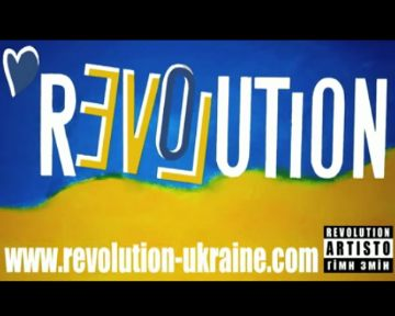 У Евромайдана появился свой гимн (видео)