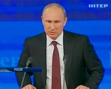 Путин провел пресс-конференцию, на которой отвечал на вопросы об Украине (видео)