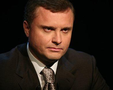Cледим за назначениями Януковича