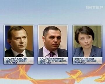 Клюев создал рабочую группу по урегулированию политического кризиса (видео)