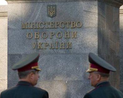 Минобороны призвало Януковича принять неотложные меры по стабилизации ситуации