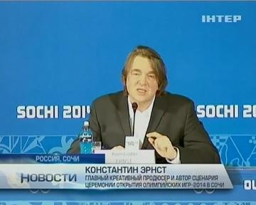 В Сочи начинаются Олимпийские игры (видео)