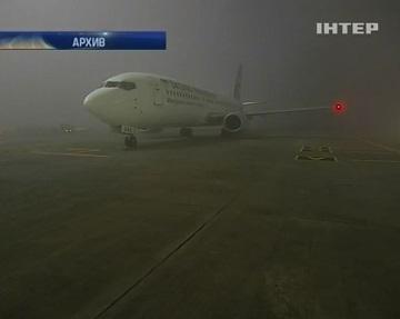 Сильный туман осложнил работу украинских аэропортов (видео)