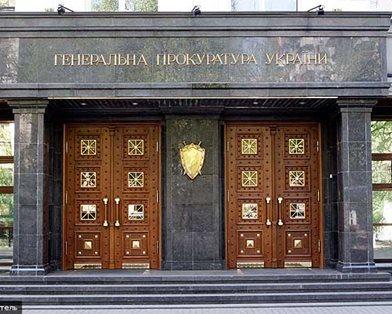 Прокуратура Украины ходатайствует о смягчении мер пресечения участникам акций протеста