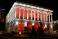 Пожар в здании киевской Консерватории