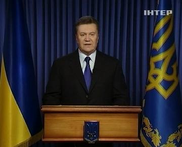Президент просит оппозиционеров сесть за стол переговоров (видео)