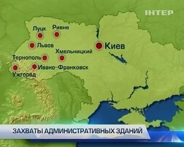 В 8 областных центрах захвачены административные здания (видео)