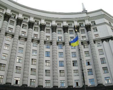 Заявление Кабинета министров Украины
