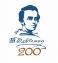 Сегодня в Киеве начинаются акции в честь 200-летия со дня рождения Тараса Шевченко