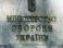 Минобороны заявляет об угрозе нападения на воинские части в Крыму
