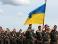 Генпрокуратура Украины: Сдача оружия и дезертирство - это государственная измена