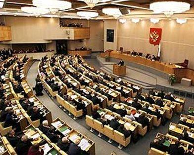 Российские депутаты проголосовали в поддержку.  За закон о вступлении Крыма в состав РФ и образовании в стране новых...