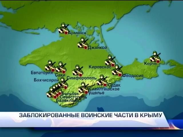 В Крыму неизвестные люди продолжают блокировать стратегические объекты (видео)