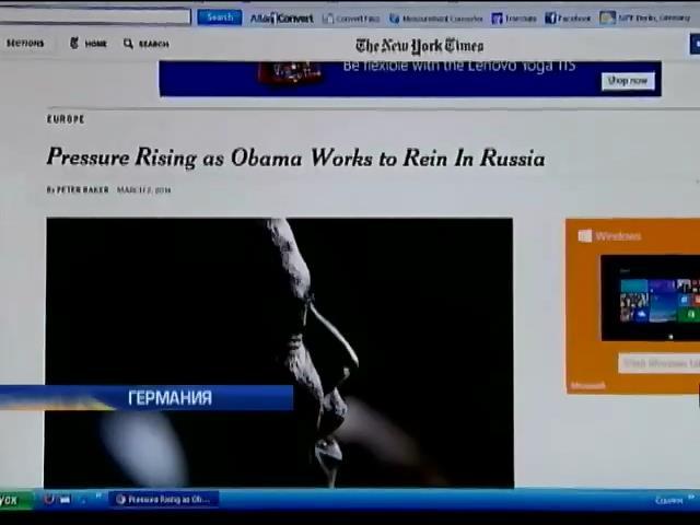 Украина стала главной темой в мировой политике (видео)