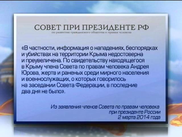 Москва считает недопустимыми угрозы со стороны США (видео)