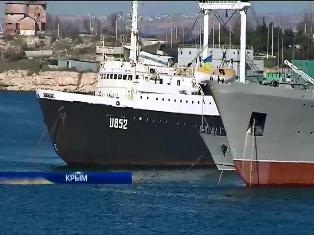 У берегов Севастополя появились неизвестные аквалангисты (видео)