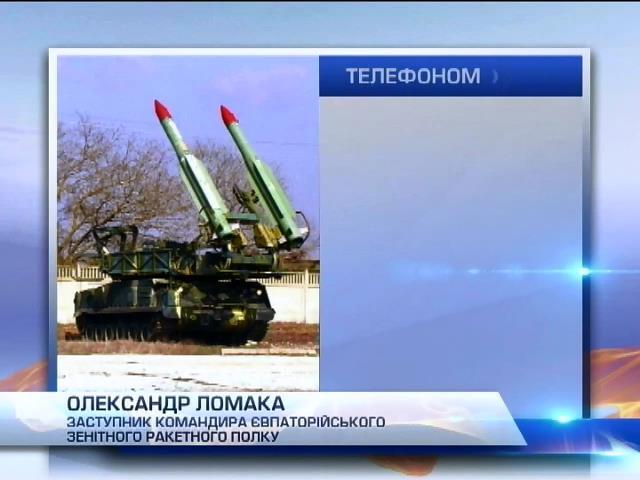 Неизвестные хотели забрать технику из евпаторийского зенитно-ракетного полка (видео)