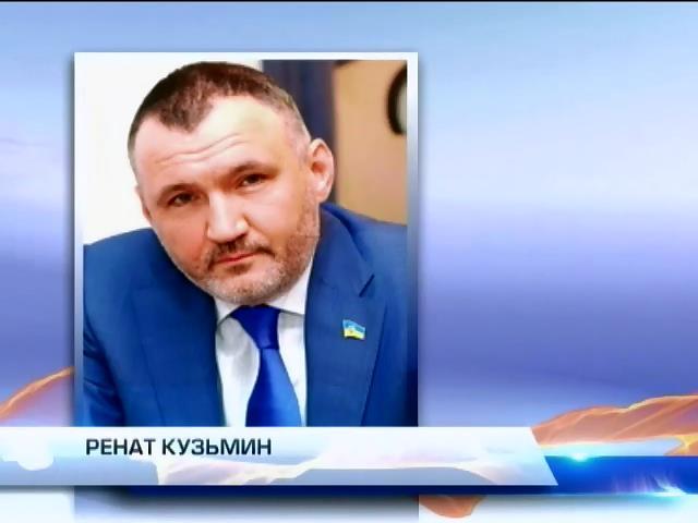 Турчинов уволил заместителя секретаря СНБО Рената Кузьмина (видео)