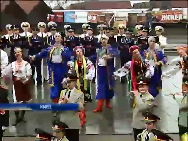 В Киеве устроили концерт в честь крымских солдат (видео)