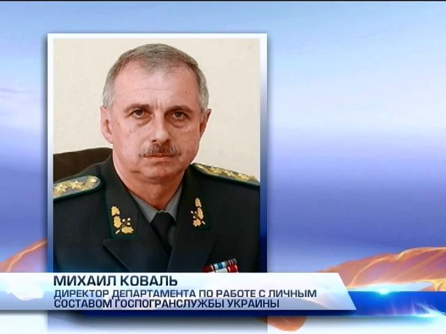 В Крыму освободили похищенного украинского генерала (видео)
