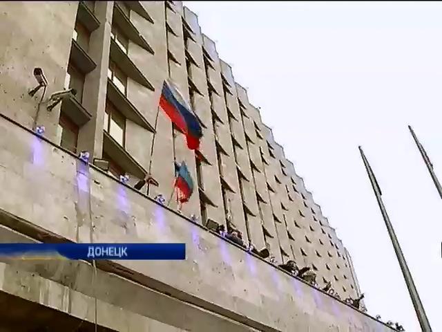 В Донецке пророссийские митингующие снова заняли помещение ОГА (видео)