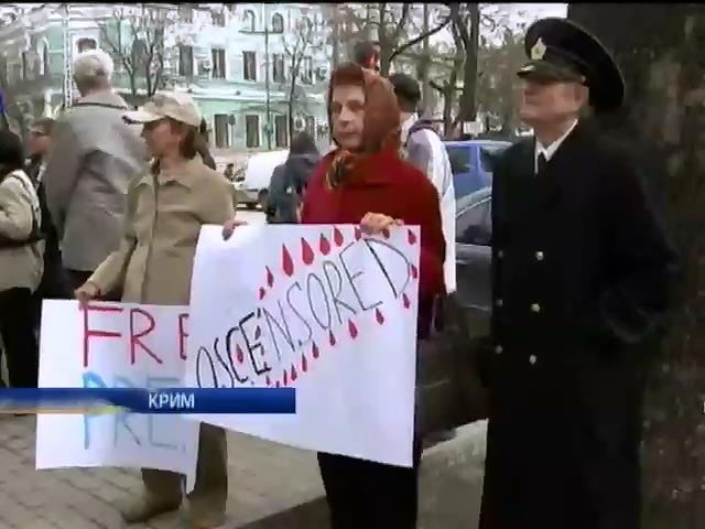 Жители Симферополя провели митинг против делегации ОБСЕ (видео)