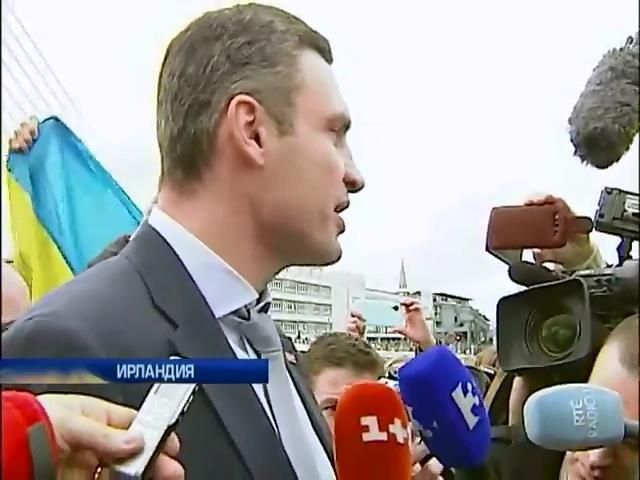На съезд Народной партии в Дублин пригласили украинских политиков (видео)