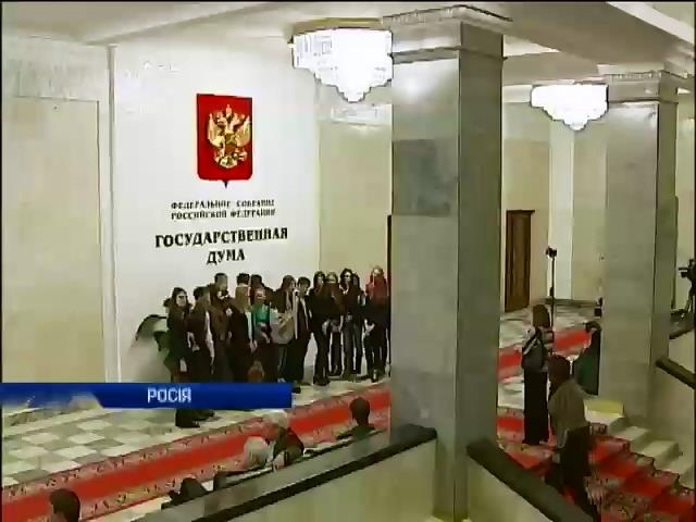 В Кремле обсудили просьбу Крыма о присоединении к России (видео)