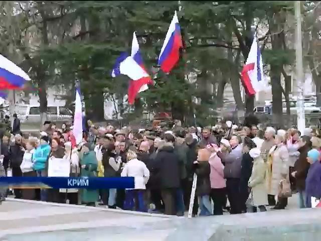 Власти Крыма готовятся к проведению референдума (видео)