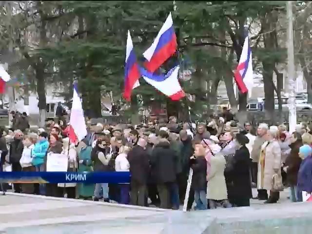Вчера Верховный совет АРК проголосовал за присоединение Крыма к России (видео)