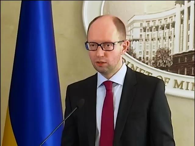 Яценюк готов вести переговоры, при условии вывода войск из Крыма (видео)