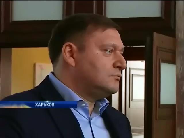 Добкин остался без украинского паспорта (видео)