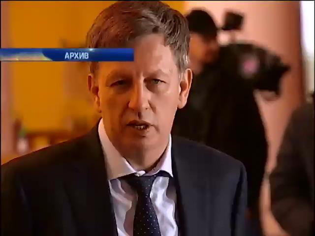 Макеенко уволили с должности главы КГГА (видео)