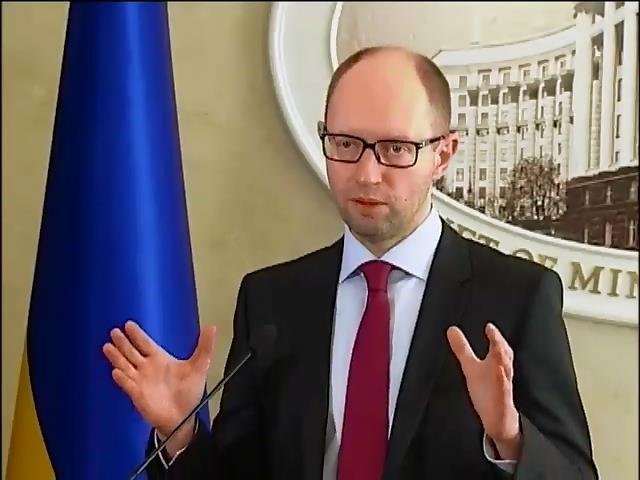 Евросоюз открывает рынок для украинских товаров (видео)