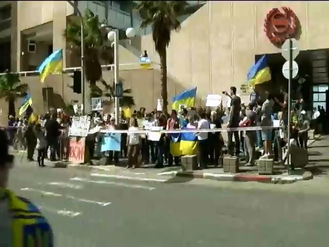 Жители Тель-Авива поддержали Украину (видео)