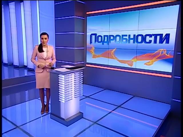 novini ukraine online dating