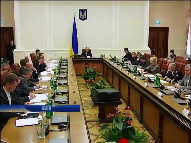 Кабмин обсудил ситуацию в Крыму на экстренном заседании (видео)