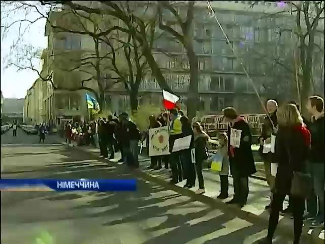 В Берлине прошла акция в поддержку Украины (видео)